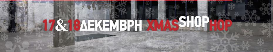 Ding Xmas 2016 Shop Hop